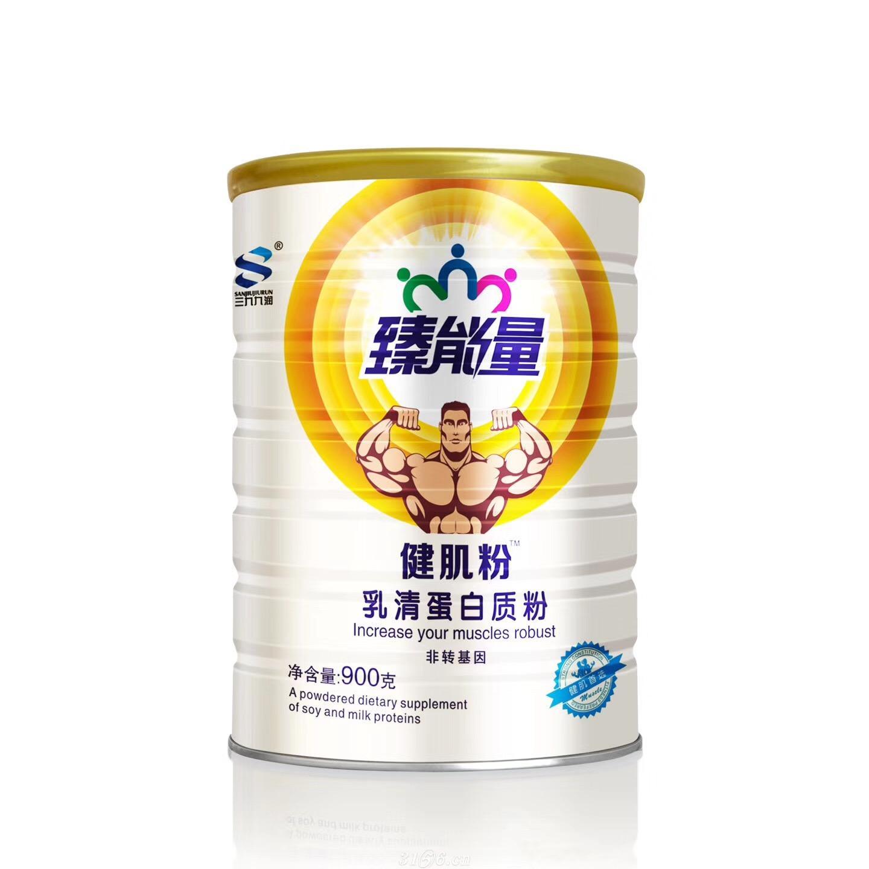 臻能量乳清蛋白質粉(健肌粉)