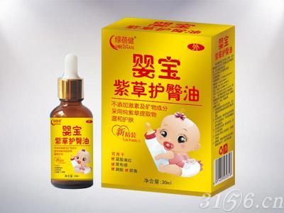 婴宝紫草护臀油招商