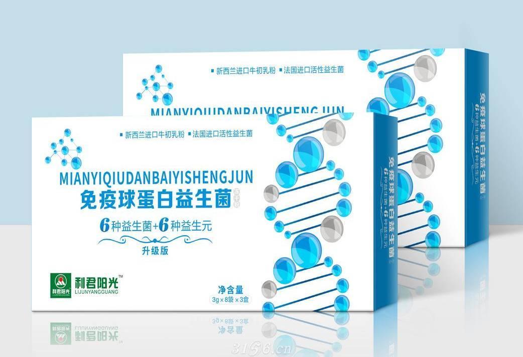 免疫球蛋白益生菌凍干粉招商