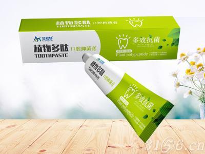牙膏 植物多肽草本抑菌口腔膏(牙膏)