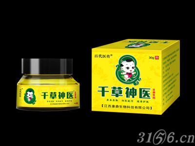 千草神医儿童乳膏方盒