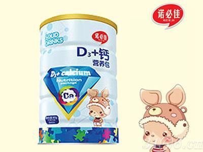 D3+钙营养包