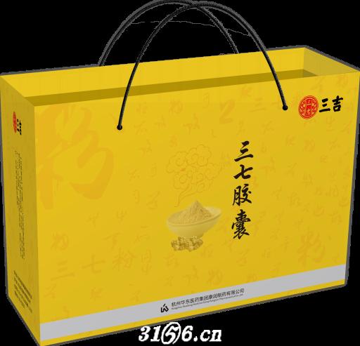 三七胶囊(礼盒)