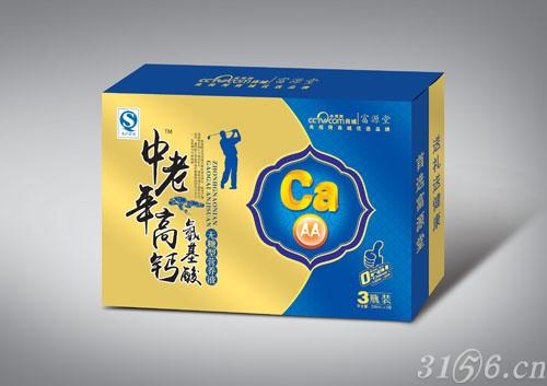 中老年高钙氨基酸营养液
