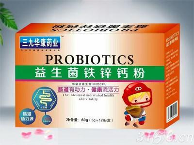 三九华康-益生菌铁锌钙粉