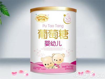 嘉叮熊-葡萄糖婴幼儿