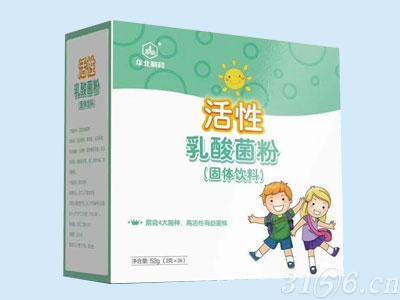 华北制药活性乳酸菌粉