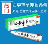 江西海川药业有限公司