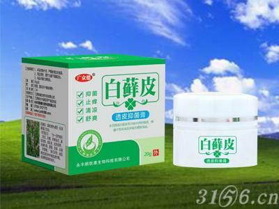 白蘚皮透皮抑菌膏
