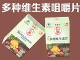 香港麥肯集團控股有限公司