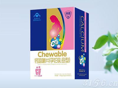 鈣咀嚼片(孕婦乳母型)-紙盒