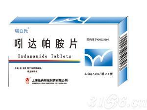 吲达帕胺片(瑞百氏)