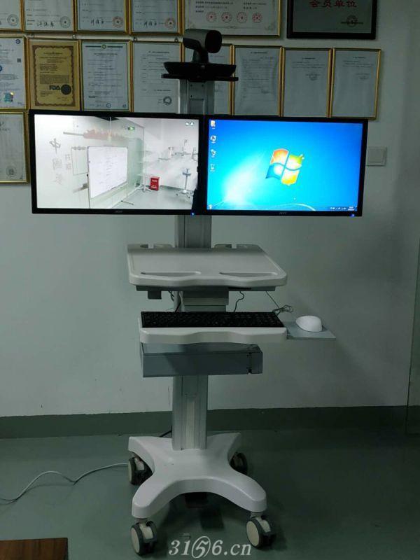 远程医疗一体化会诊车 视频会诊推车 远程视频推车