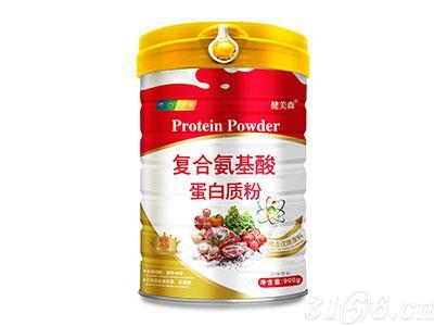 复合氨基酸蛋白质粉