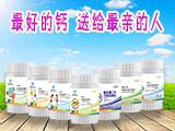 广东健美医药科技有限公司