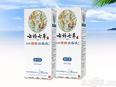 云药七草-酒精消毒液
