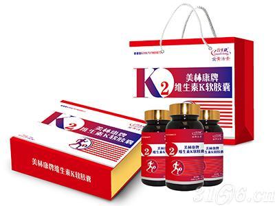 金骨活素(维生素K软胶囊)-礼盒装