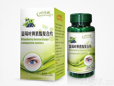蓝莓叶黄素酯复合片(合生康)