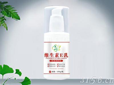 维生素E乳保湿润肤乳