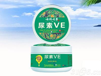 云药七草--尿素VE保湿霜