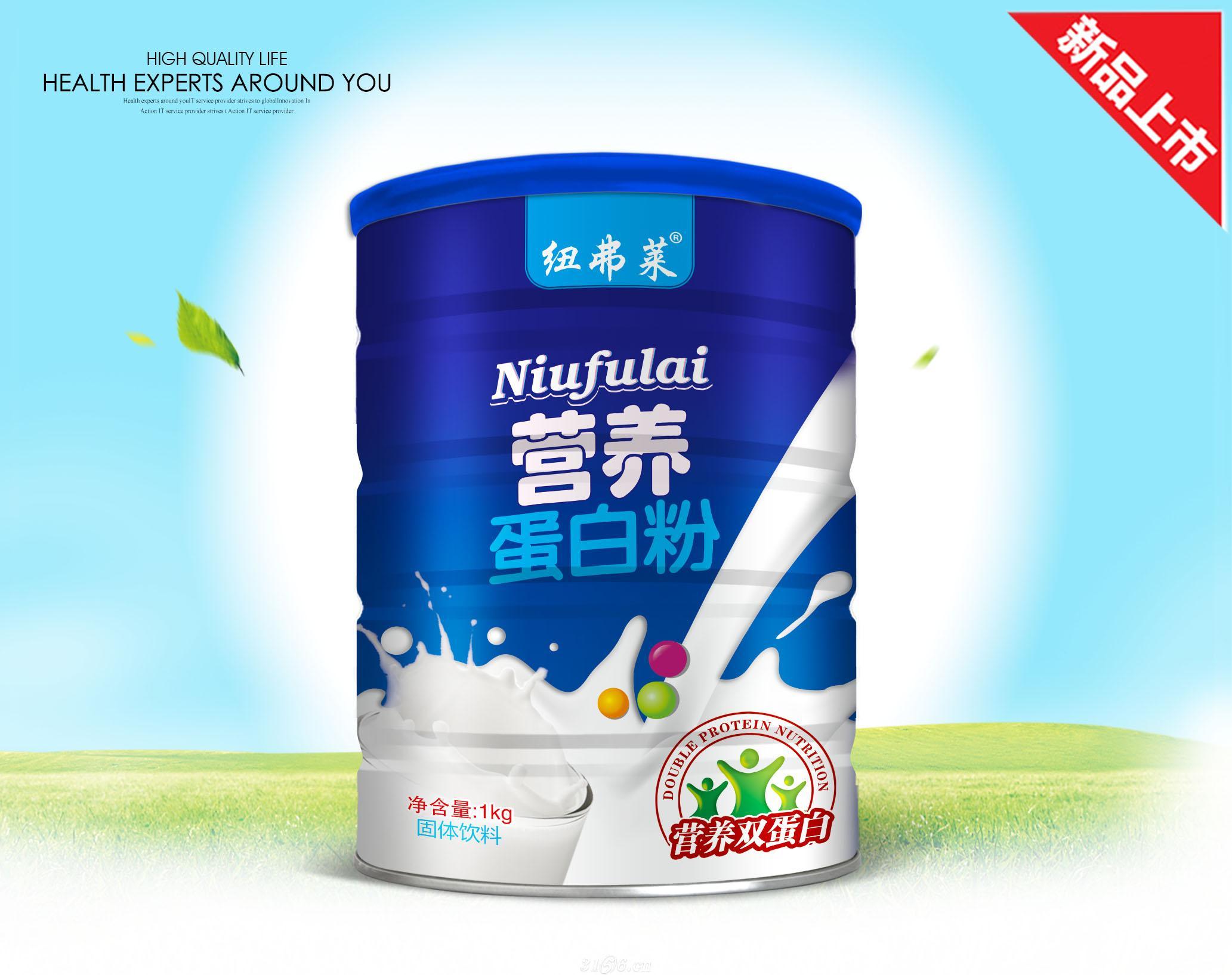 营养蛋白粉