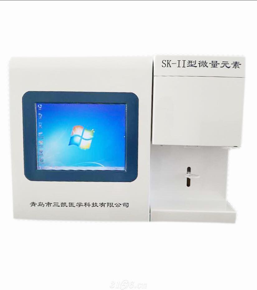 微量元素分析仪一体机