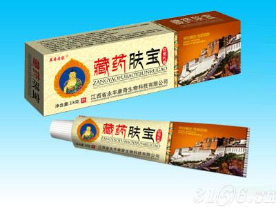 藏药肤宝抑菌乳膏
