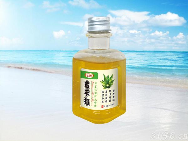 金手指芦荟保湿护肤甘油
