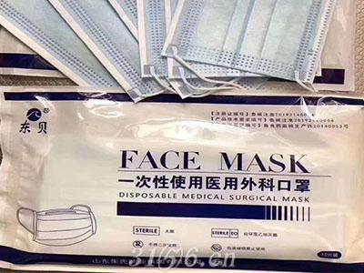 一次性使用医用外科口罩