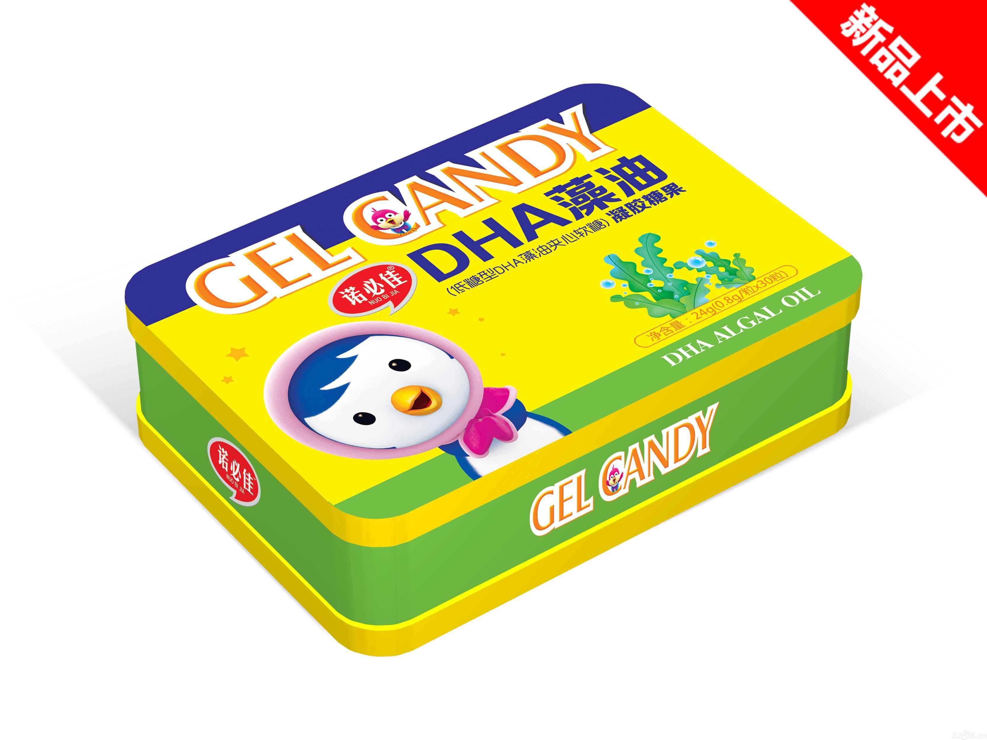 DHA藻油凝胶糖果铁盒