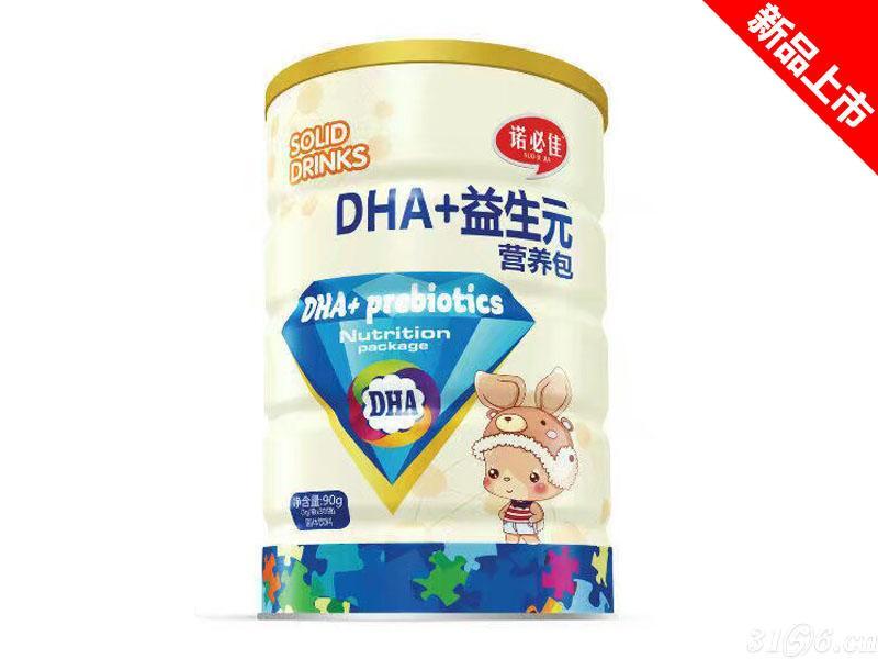 DHA+益生元营养包