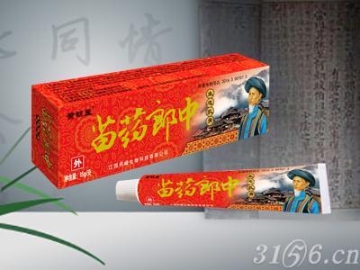 苗药郎中生态乳膏