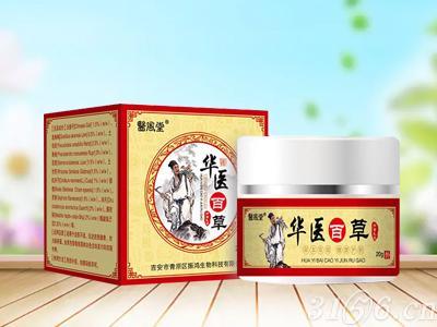 华医百草抑菌乳膏