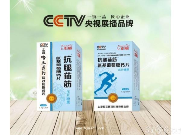 抗腿抽筋氨基葡糖糖鈣片(哈三育貝)