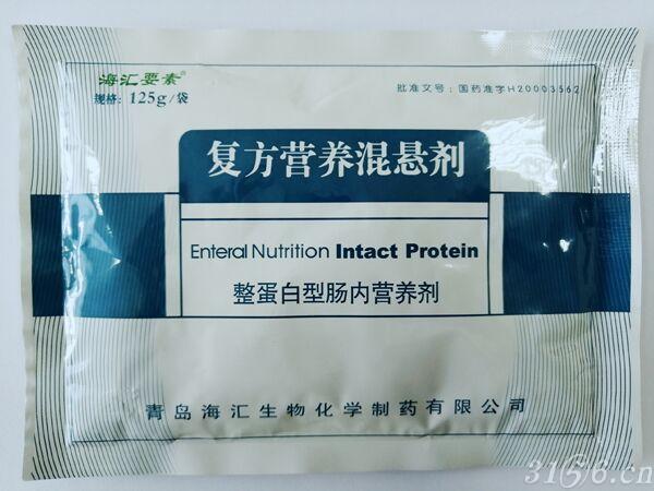 复方营养混悬剂(整蛋白型肠内营养剂)