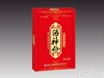 活神仙醫用冷敷貼(紅盒)