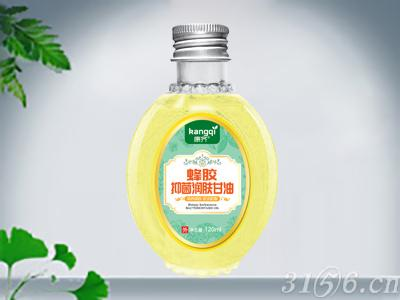 蜂胶抑菌润肤甘油