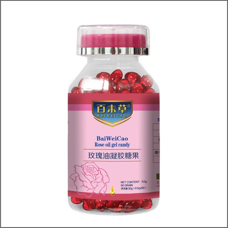 百未草玫瑰油凝胶糖果