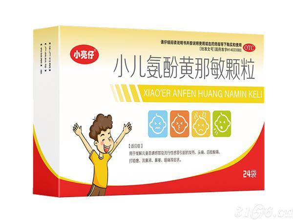小兒氨酚黃那敏顆粒(小亮仔24袋)