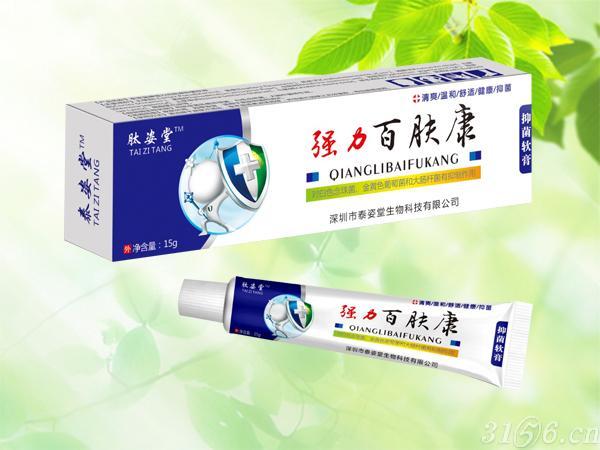 强力百肤康抑菌软膏能治脂溢性皮炎吗