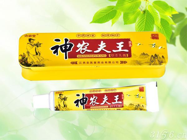神农农夫王草本乳膏(铁盒装)