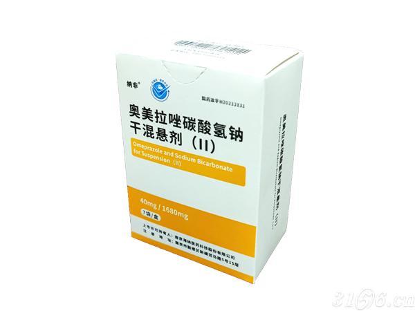 奥美拉唑碳酸氢钠干混悬剂(II)