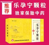 广州坤巢新多囊健康咨询服务有限公司