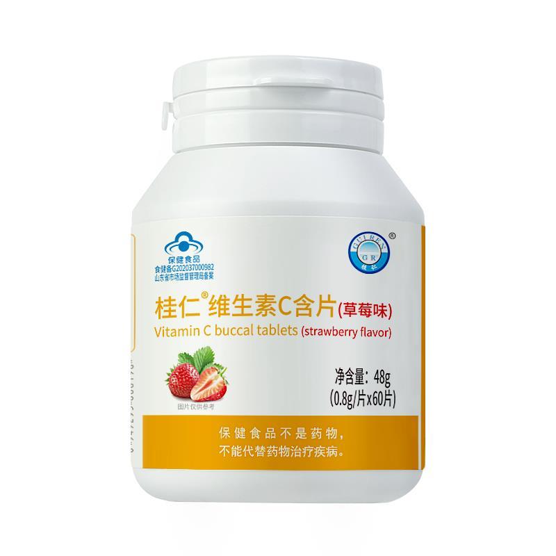 桂仁维生素C含片