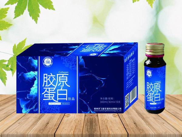 胶原蛋白肽果汁饮品招商