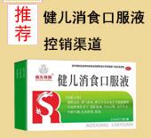 吉林省盛瑞药业有限公司