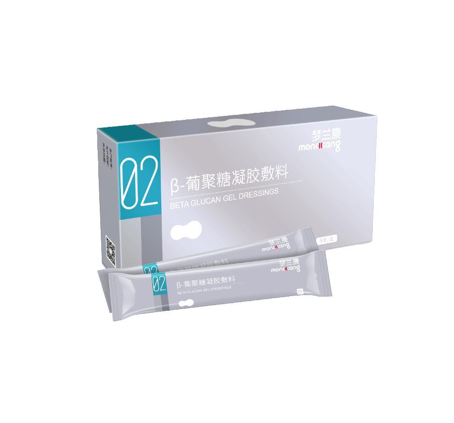 梦兰康高效单体银前列腺炎抗菌凝胶