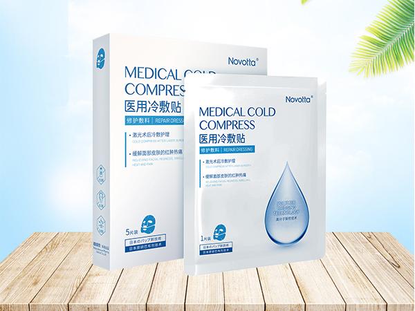 Novotta®医用冷敷贴[修护敷料]