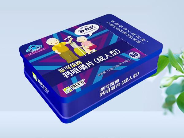 钙咀嚼片(成人型)铁盒